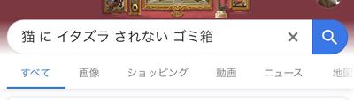 blog19112402.jpg